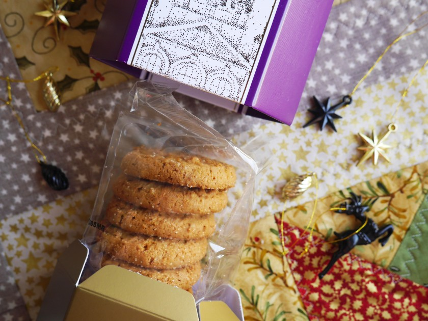 Harrods Christmas Hamper Biscuits